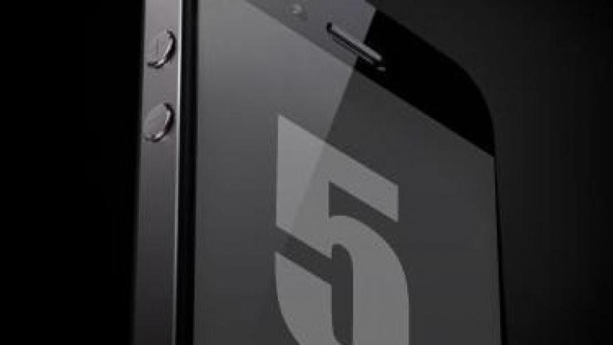 Очакват iPhone 5 през септември