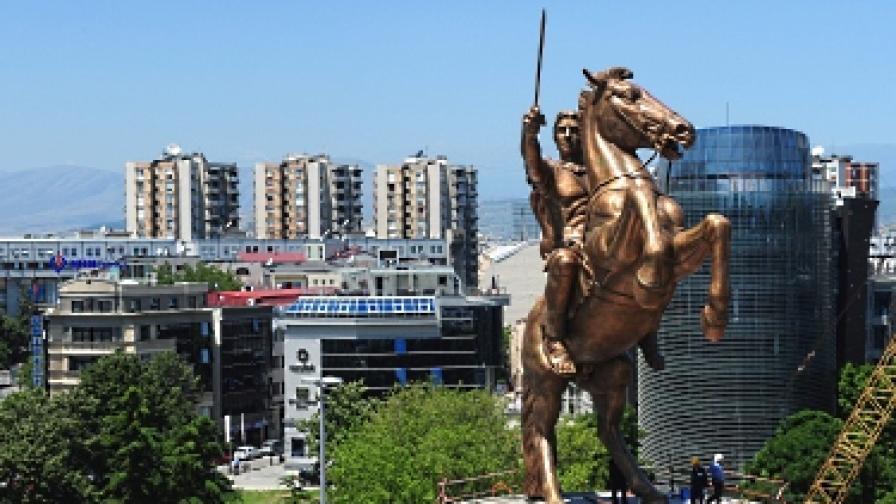 Швейцарци доказали произхода на македонците