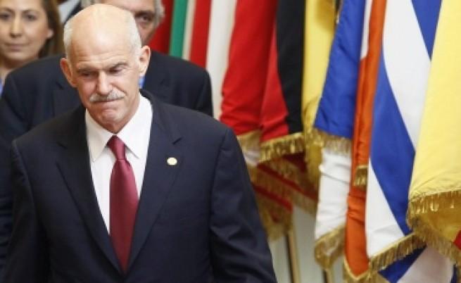ЕС и Гърция се разбраха за икономиите