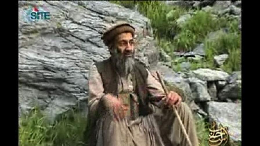 Издават комикс за ликвидирането на Осама