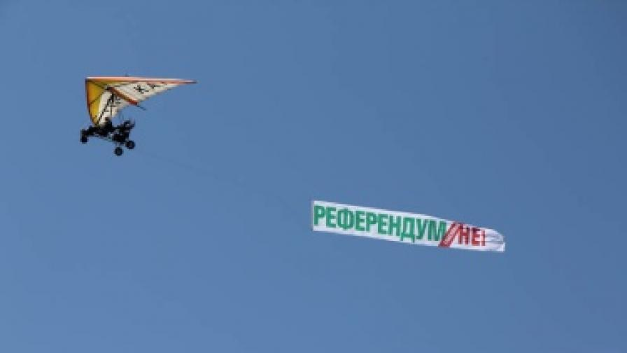 Висока активност на референдума в Горна Малина