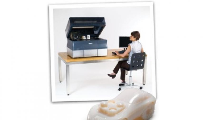 Идват достъпни 3D принтери