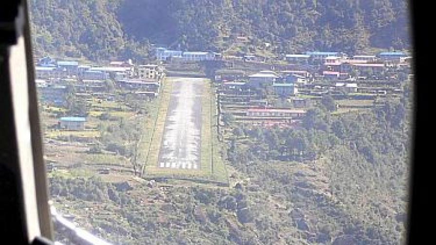 """Летището """"Лукла"""" в Непал"""