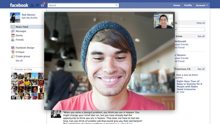 """""""Фейсбук"""" се сдоби с видеочат"""