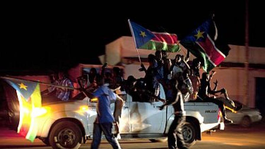 Южен Судан обяви независимост, става 196-та държава в света