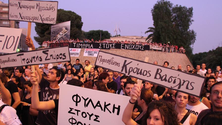 Неудобни разкрития за трагедията в Кипър