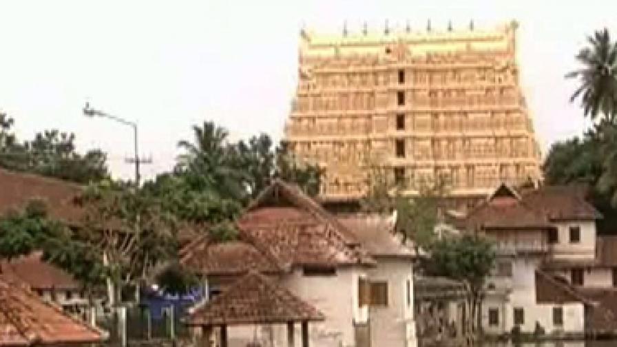 Индийското съкровище, открито наскоро