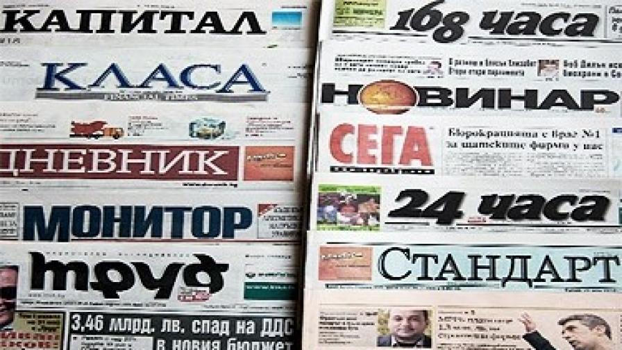"""""""Труд"""": БСП избира кандидат-президент с тайно гласуване"""