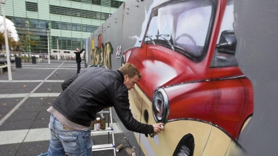 Графити в Берлин: незаконното срещу елитарното