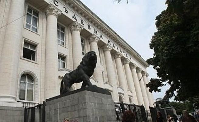 Наблюдението на ЕК може да приключи през 2012 г.
