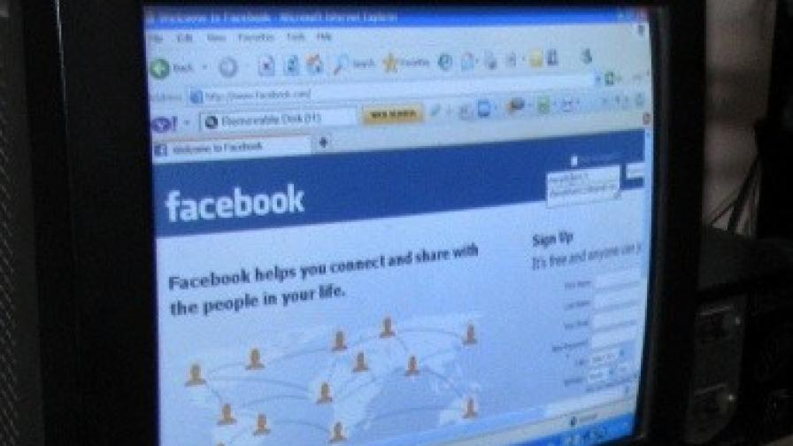 """""""Фейсбук"""" ни прави самовлюбени и вглъбени?"""