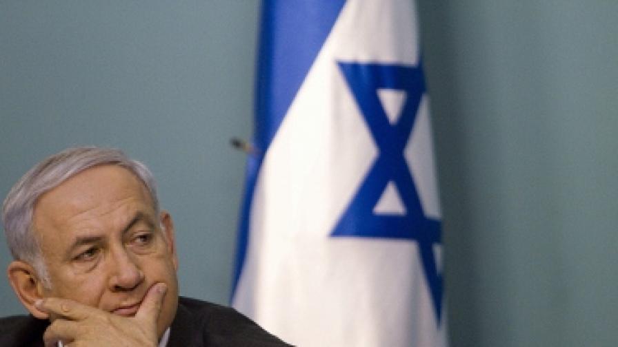 Израел се съгласи да преговаря за граници от преди войната през 1967 г.