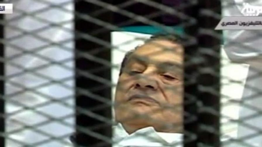 Започна исторически съдебен процес срещу Хосни Мубарак