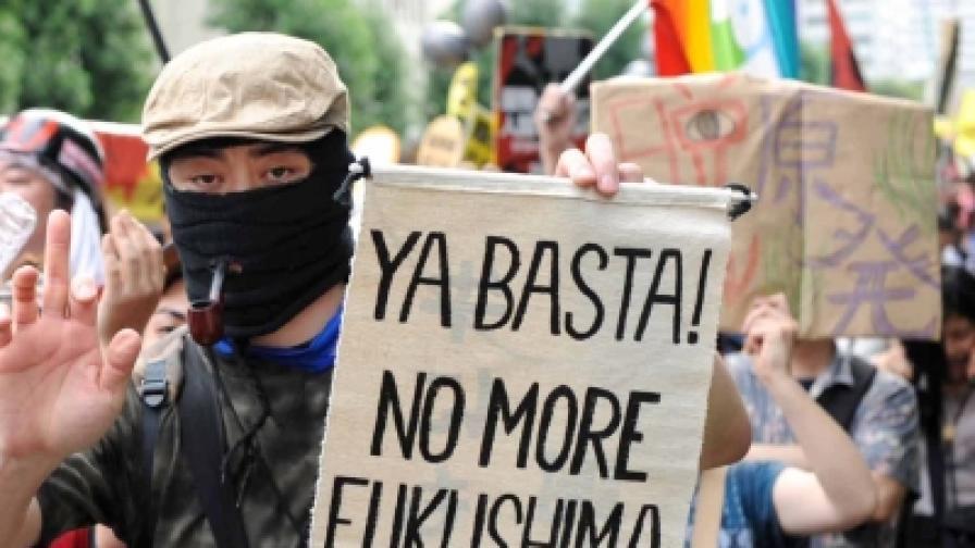 Япония: Да сложим край на АЕЦ