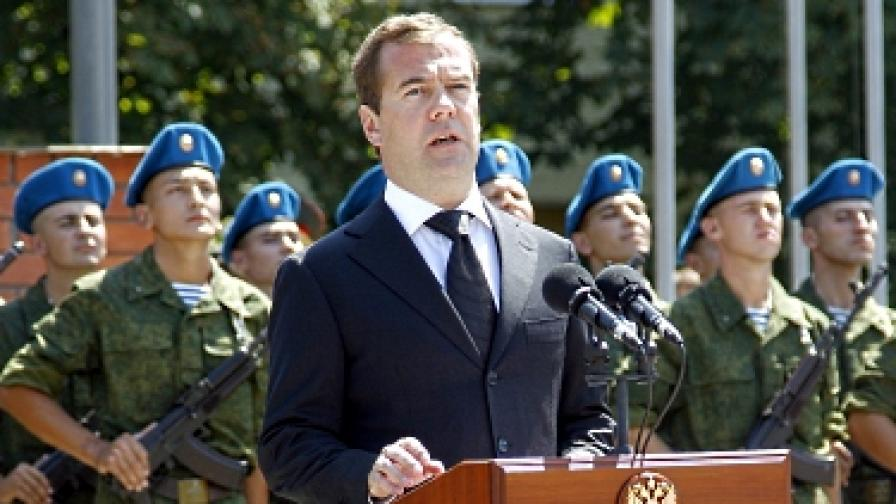 Медведев разполага военна база в Абхазия