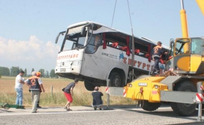 Жертвите на катастрофата от магистрала