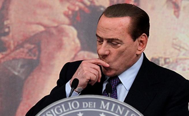 Италия ще съкращава разходите с 45 млрд. евро