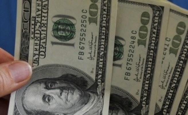 Световната икономика навлезе в нова, по-опасна фаза