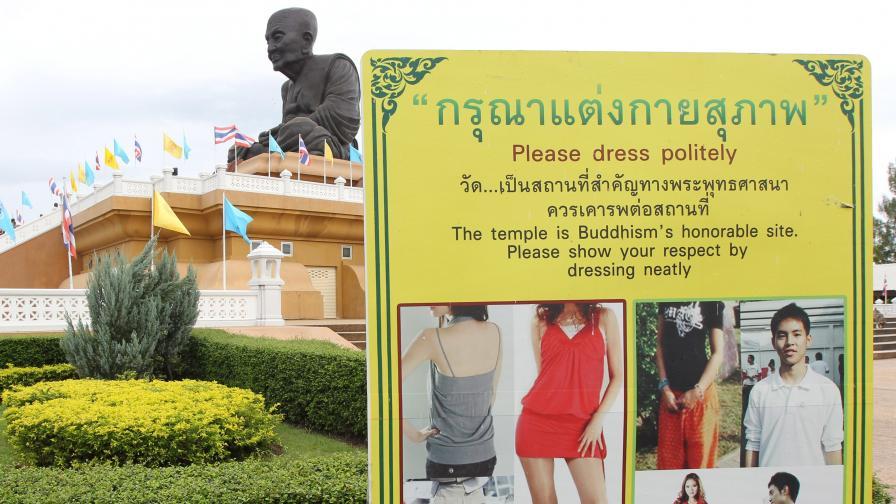 Мерки в Тайланд след смъртта на туристи
