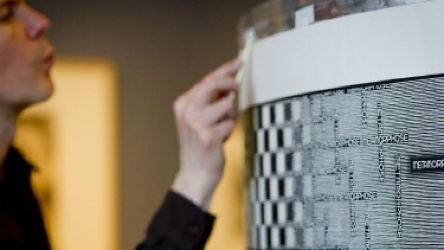 Холандски музеи продават експонати, нямат пари