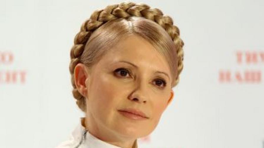 Тимошенко страдала от мистериозна болест