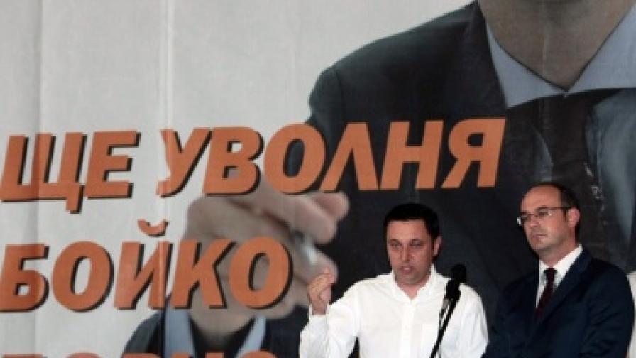 РЗС се оплаква за унищожени билбордове