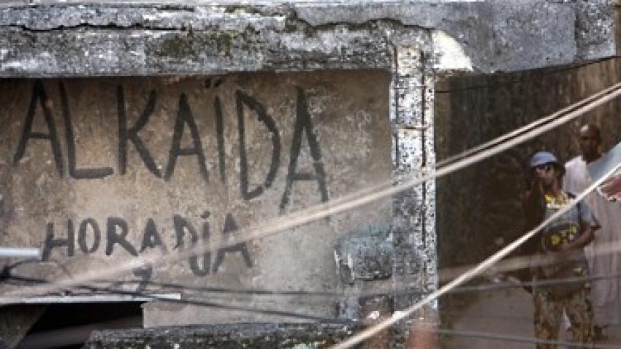 """""""Ал Кайда"""" планира да удари по европейската икономика"""