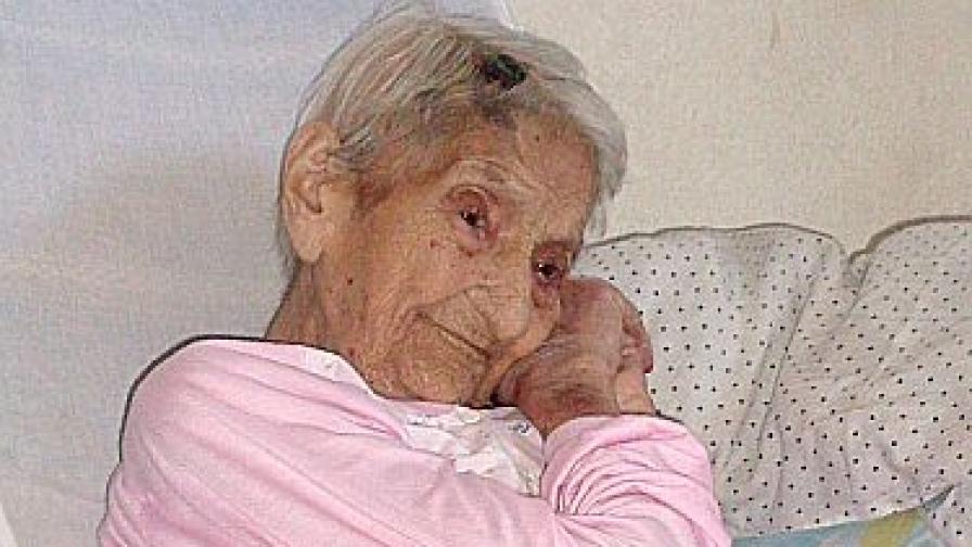 Най-старата на Земята празнува 115 години