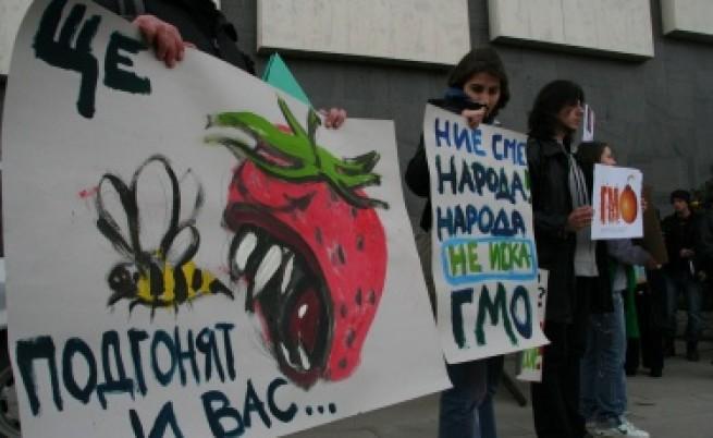 Посолството на САЩ в подкрепа на ГМО