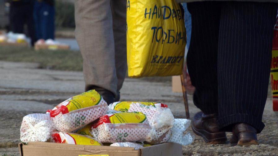 БАБХ разкри фалшива хранителна банка у нас