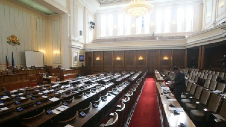 НС поиска одит на субсидиите за независимите депутати