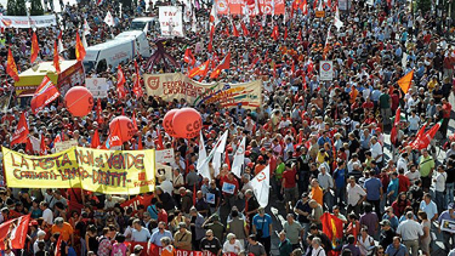 Протестът в Торино