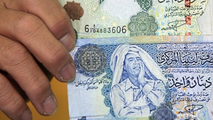 Либийската централна банка не била обрана
