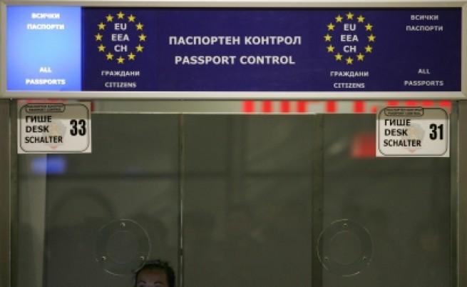 Реформи на Шенгенското пространство, но те не ни помагат
