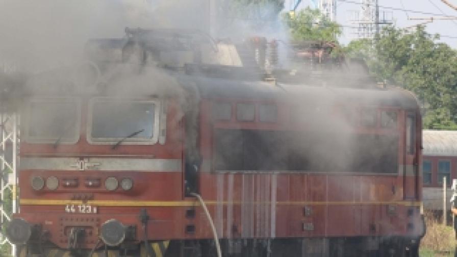 Пак горя локомотив на БДЖ