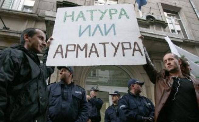 Бургаски съд: Строежът на ваканционно селище Swiss Properties в Иракли е незаконен