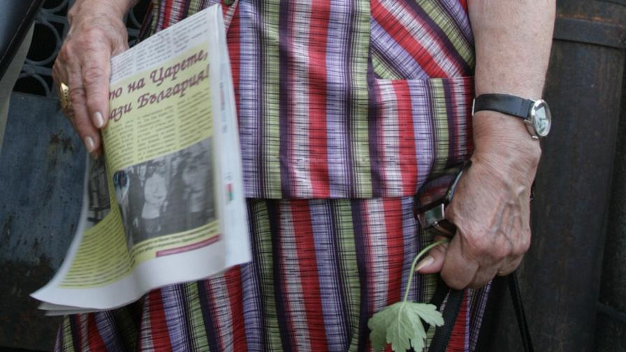 100 хил. българи страдат от някаква форма на деменция
