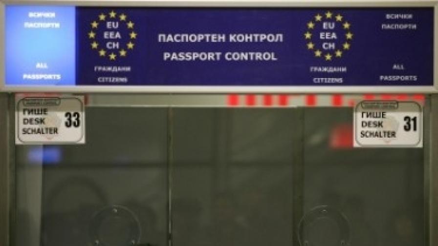 АФП: Утре отхвърлят България и Румъния от Шенген