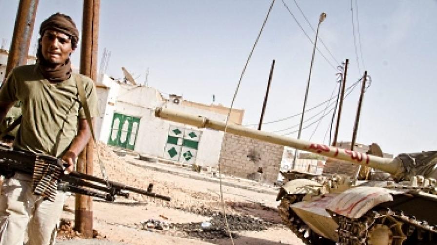 Силите на ПНС превзеха източната част на Сирт