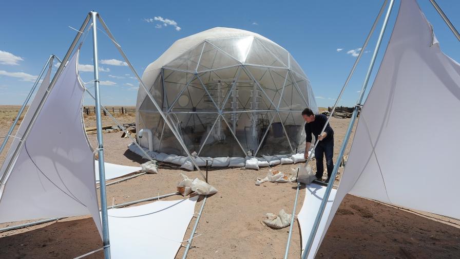 """Проектът """"Биоенергиен купол"""" в Навахо"""
