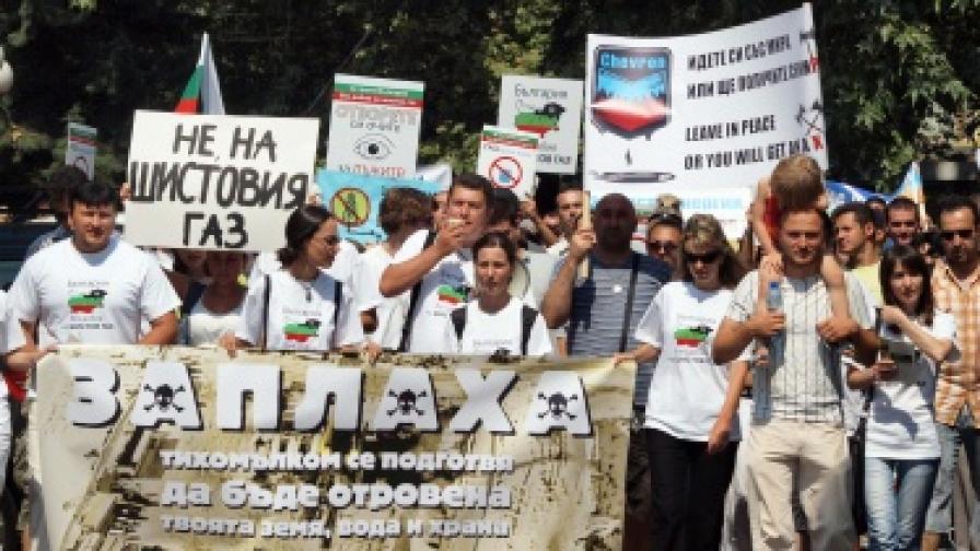 Еколози в България също протестират срещу сондажите за проучване на залежите от шистов газ у нас