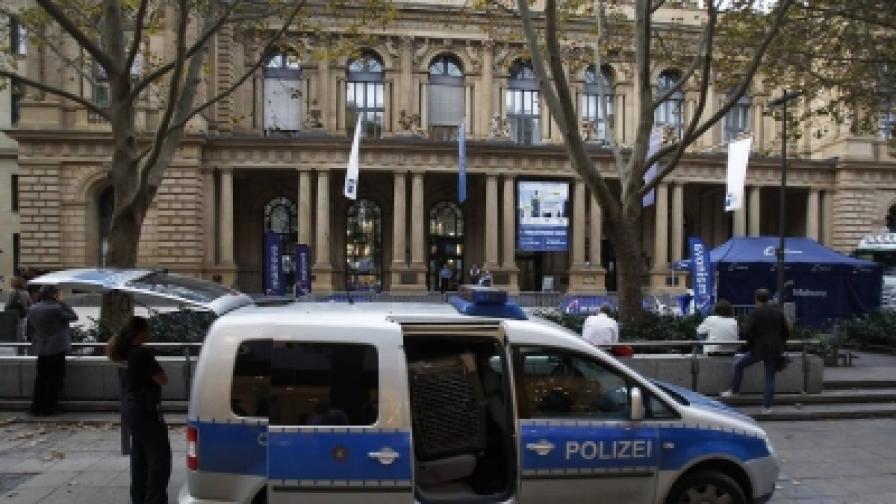 Бомбена заплаха във Франкфуртската фондова борса