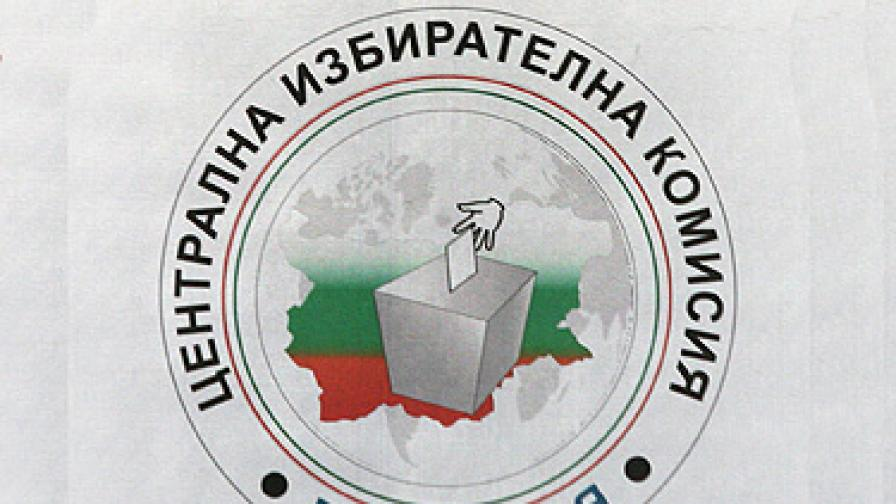 Изтича срокът за подаване на заявления за гласуване по настоящ адрес