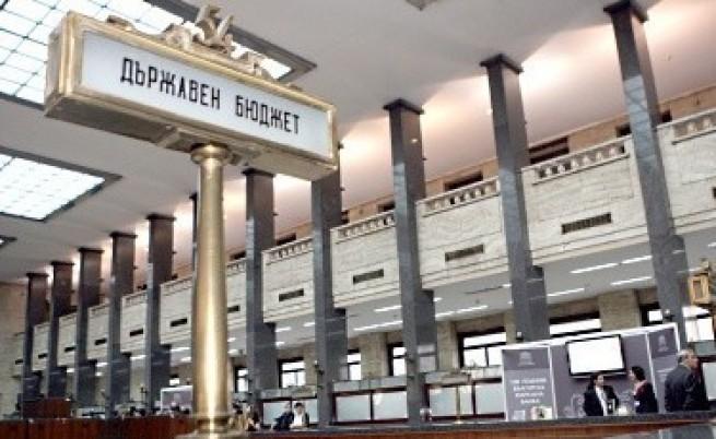 В Бюджет 2012 ще бъде заложен 1,5% дефицит