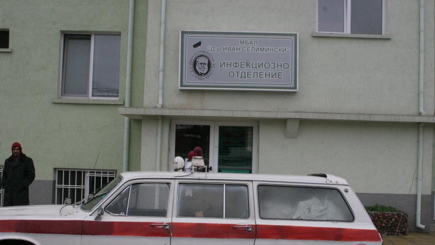 Лекари от Сливен се оплакват от агресивни пациенти
