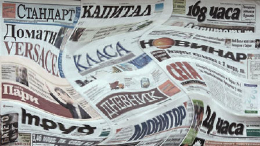 """""""Капитал Daily"""" наследява вестниците """"Дневник"""" и """"Пари"""""""
