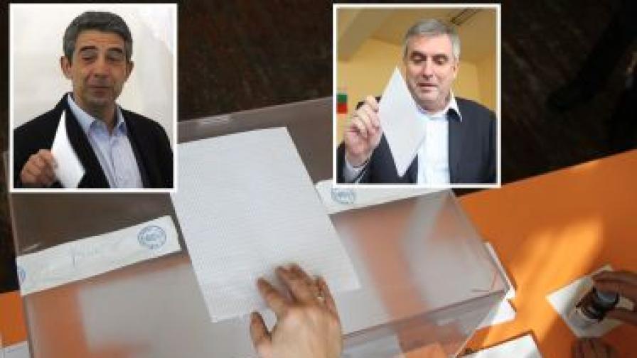 ЦИК обяви окончателните резултати от президентския вот
