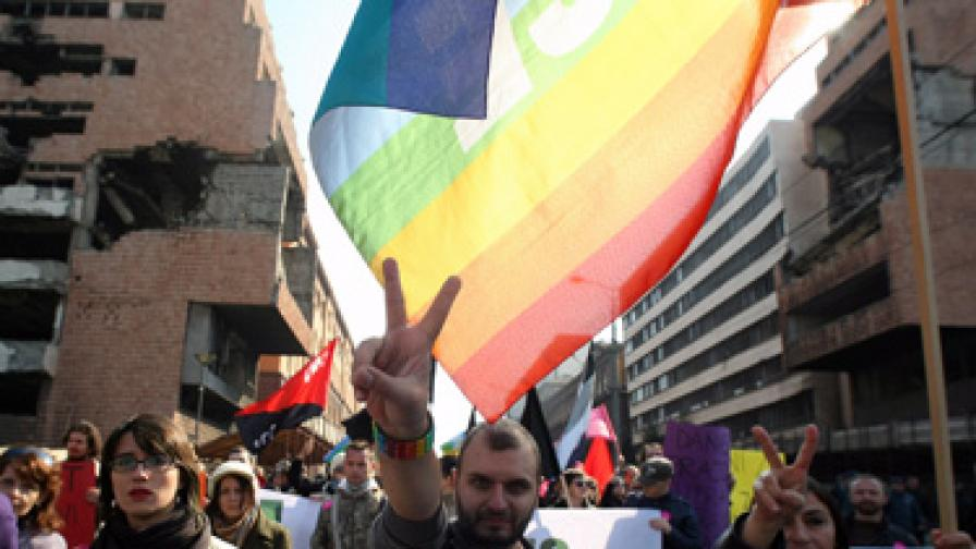 Гей парадът, състоял се в Сърбия