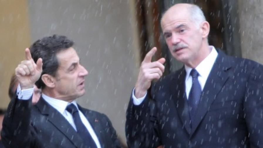 Гръцкият премемиер Георгиос Папандреу и френският президент Никола Саркози