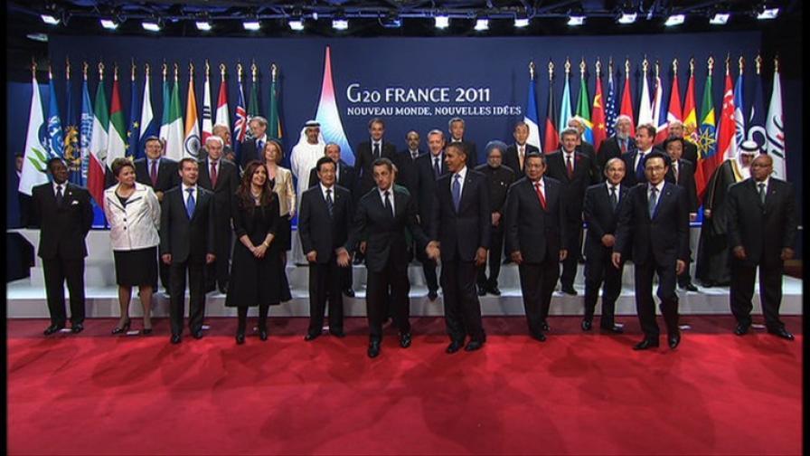 Голямото харчене на лидерите от Г-20, обсъждащи икономии